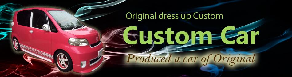 Custom_top04